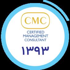 کسب گواهینامه cmc برای راهبر بازار
