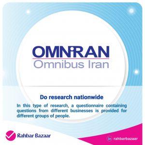 online omnibus